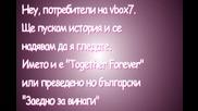 Together Forever излиза на 15.09.2012
