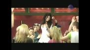 Preslava - Zavinagi tvoq