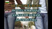 Мария Нейкова - Вървят ли двама - караоке инструментал