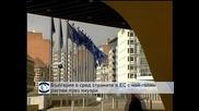 България е сред страните в ЕС с най-голям промишлен растеж през януари