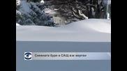 Най-малко 7 жертви на снега и лошото време в САЩ