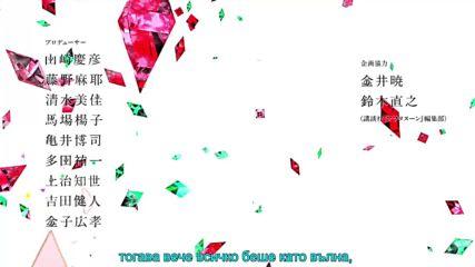 [ Bg Sub] Houseki no Kuni - Opening