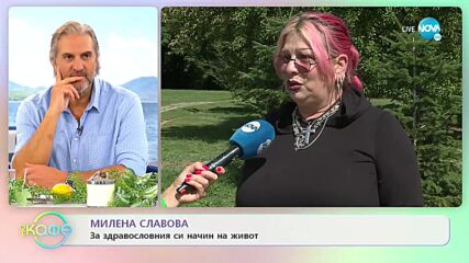 """Милена Славова - За или против еднополовите бракове? - """"На кафе"""" (24.09.2021)"""
