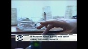 Влиза в сила драконовски закон срещу тютюнопушенето в Испания