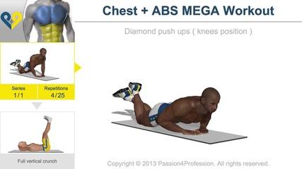 Упражнения за Гърди + Плочки Mega Tренировка