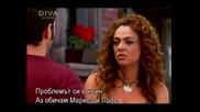 Камериерка в Манхатън 33 епизод