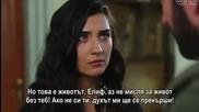 Черни пари и любов - Kara Para Ask - 34 епизод, Сезон 2, Бг. суб.