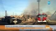 Свидетели на инцидента в Хитрино: Все едно падна метеор