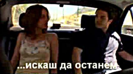 Den Thelo Tetious Filous - Pasxalis Terzis feat Natassa Teodoridou - (prevod)