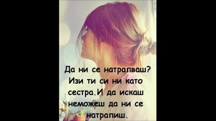 ~трудна любов~ еп. 2