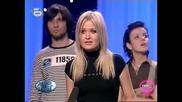 Music Idol - Plamena Petrova 06.02.2008g.