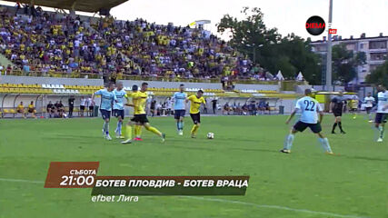 На 20 юни по DIEMA SPORT Локомотив Пловдив–Славия и Ботев Пловдив–Ботев Враца