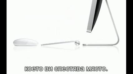 Как да използваме безжичен Mac