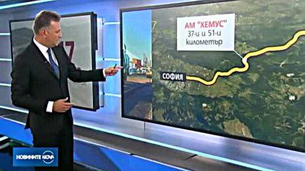 Новините на NOVA (20.08.2018 - централна емисия)