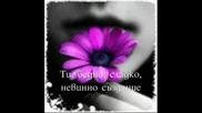 Evanescence - Sweet Sacrifice С Превод и готик картинки