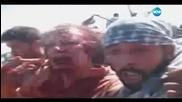 """Акушерката на Кадафи в """"Ничия земя"""""""