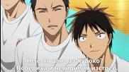 [easternspirit] Kuroko's Basketball 3 - 10 bg