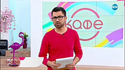 """Репортерът на предаването Сашо прави преглед на странния печат - """"На кафе"""" (19.04.2019)"""