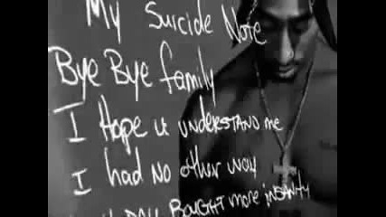 Tupac Memories ( In His Own Words)