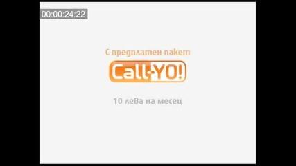 Call-yo vs. Bob рекламата на боб и кольо