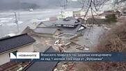 """Японското правителство разреши изхвърлянето на над 1 милион тона вода от """"Фукушима"""""""