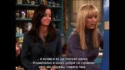 Friends, Season 8, Episode 12 Bg Subs