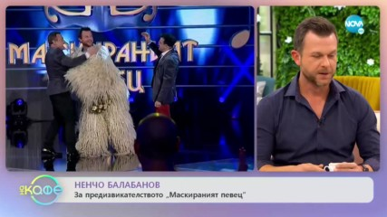 """На кафе"" с Ненчо Балабанов (04.12.2019)"