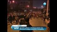 Поне 50 души загинаха в нова вълна на насилие в Египет
