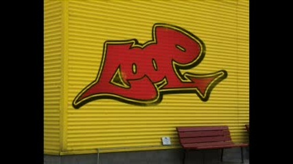 Графити - (няма тагове)
