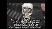 Ahmed - The Dead Terrorist [с Превод Бг ]
