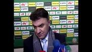 Недоволният Боби Михайлов след мача с Малта
