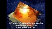 Ти си всичко за мен - Нийл Седака / Превод /