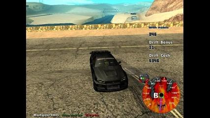 Samp Nissan Skyline Drift