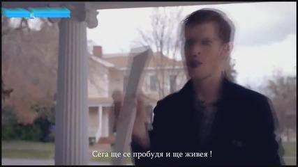 Tvd || Klaus Mikaelson - Бягам От Сърцето Си