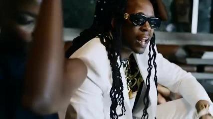 2 Chainz ft. Pharrell - Feds Watching (official Hd Video)