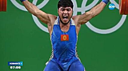 ЗАРАДИ ДОПИНГ: Първи отнет медал на Олимпиадата в Рио
