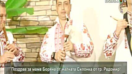 Фг Лисец р-л Диан Душков - Цветна ръченица