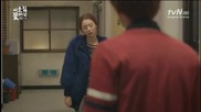 Бг субс! Flower Boy Next Door / Моят красив съсед (2013) Епизод 12 Част 1/3