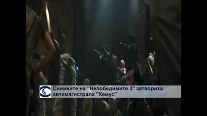 """Снимките на """"Непобедимите 3"""" затвориха автомагистрала """"Хемус"""""""