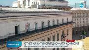 Народното събрание прие годишния доклад за работата на КПКОНПИ