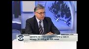 Борислав Трайков: Цената на електромобилите у нас е между 30 000 и 40 000 лева