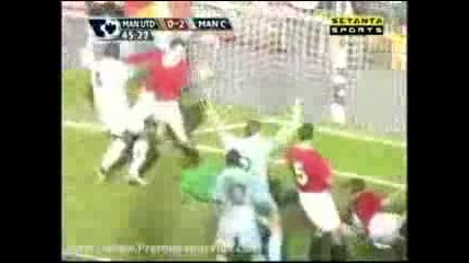 Man Utd Lost