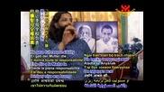 Филм за Шри Ауробиндо и Мер 2 / Sri Aurobindo and the Mother Perfecting Humanity through the Divine