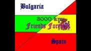 Bate pesho Tina - My Friends Vidio by my sl1p3r
