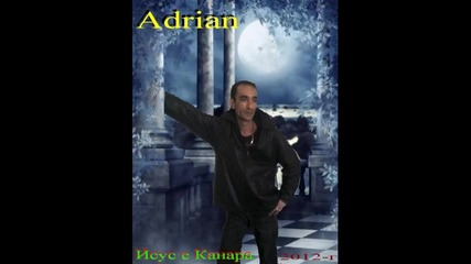 Адриан-исус Е Канара