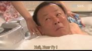 [бг субс] Bad Family - епизод 10 - 2/3