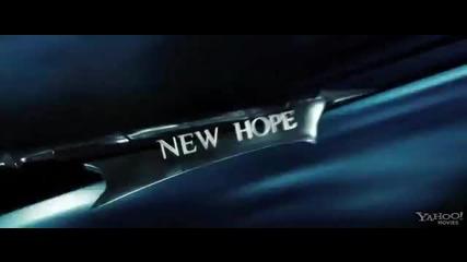 Подземен Свят 4: Пробуждане (2012) - Официален Трейлър