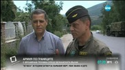 Танкове бранят границата ни с Македония от бежанци