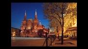 Москва. Снимки. Песен