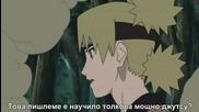 Naruto Shippuuden 234 [bg Sub] Високо Качество